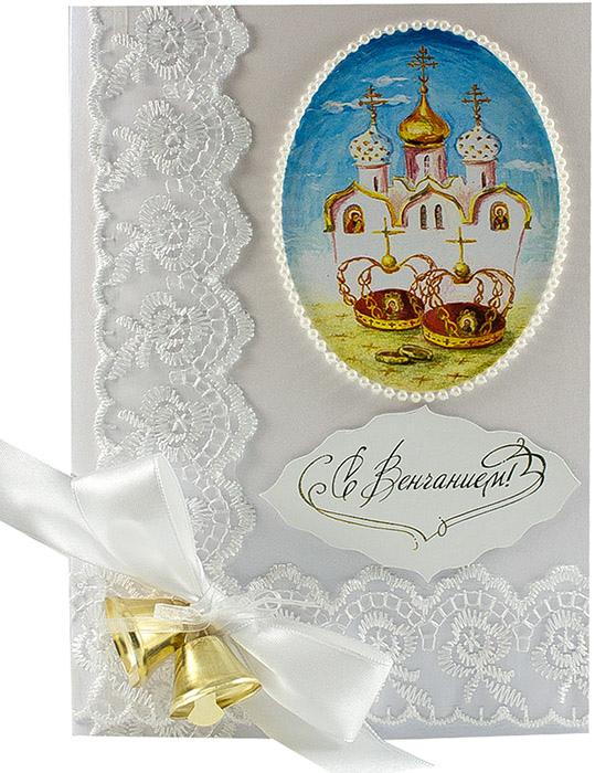 Поздравления с венчаниемсмс 856