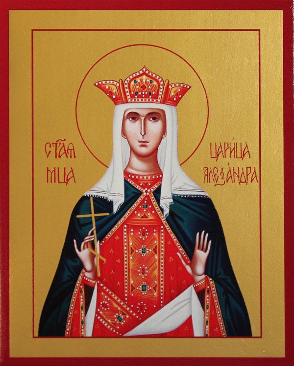 Икона александра святая мученица царица ма151 двойное тиснение 12,7х15,8 на деревянной доске