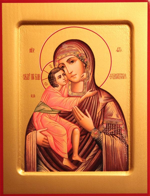 картинка икона божьей матери умиление