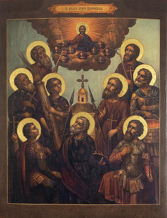 иконы всех святых с названиями и фото известно, что столица