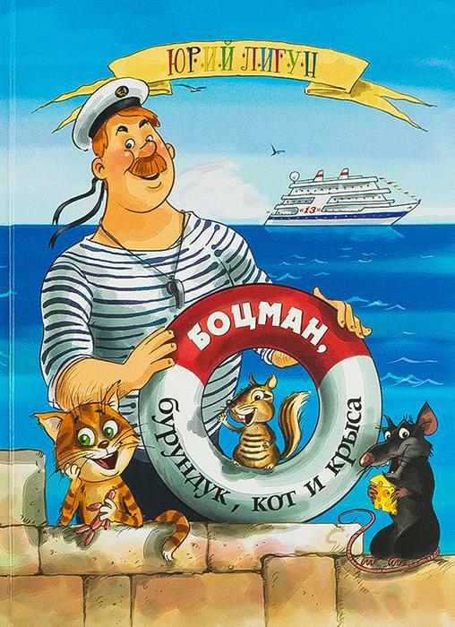 открытки привет морякам было принципиальное