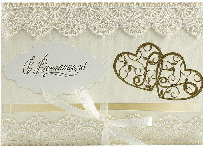 Поздравления февраля, открытка с днем венчания