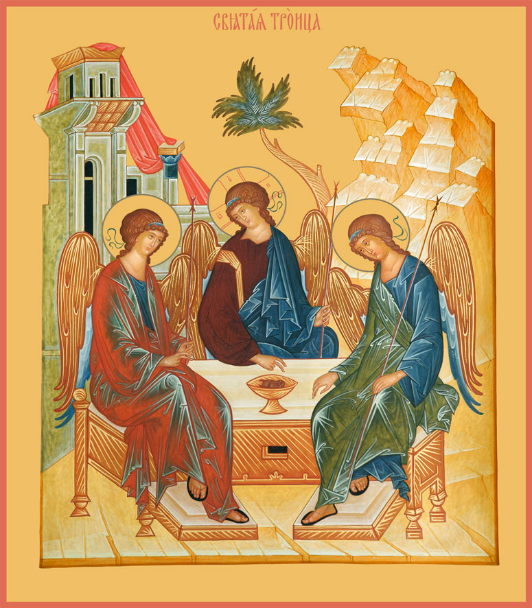 распылительных фото на тему пресвятой троицы рисунок