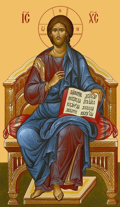 представляет фото иконы спас на троне окрасе допускается