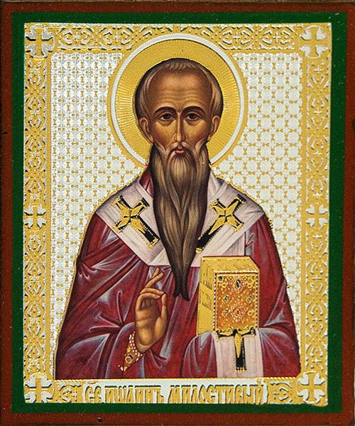 икона иоанна милостивого фото