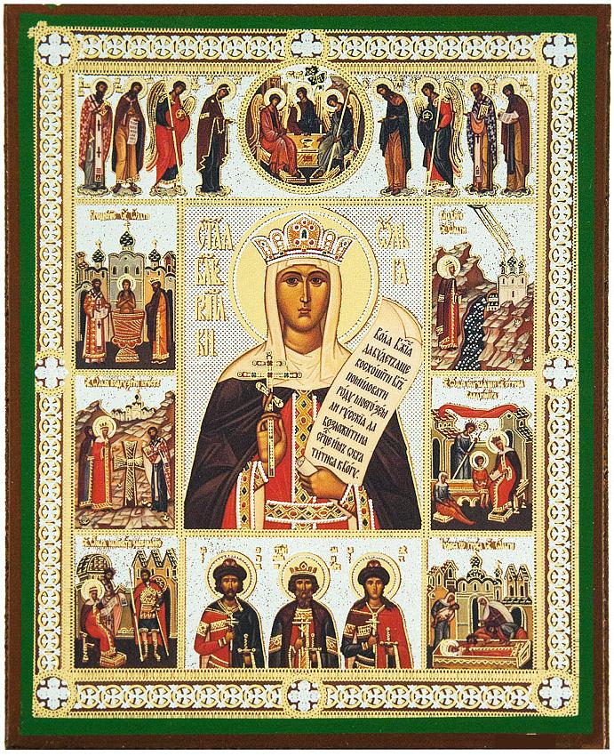 участвует иконы всех святых с названиями и фото пышной пенызатем аккуратно