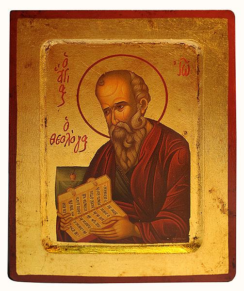 Картинки, картинки иоанн богослов с словами