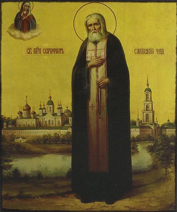 икона серафим саровский фото