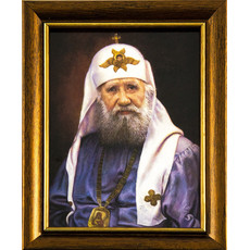 Портрет (Гай) 10х15, 10х13, ламинированная бумага, портреты святых, в пластиковой раме без стекла, фото 1