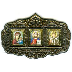 Икона на пластмассе (Нк) 7х10, тройная, фигурная, ажурная, без стекла, на липучке (уп.20 или 25шт.), фото 1