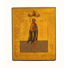 Иоанн Креститель, пророк. Икона писаная (Кж) 11х13, на золоте, 19 век, фото 1