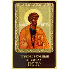 Икона ламинированная (Гут)  5,5х8,5, набор женских и мужских именных икон, с молитвой (уп.100 шт.), фото 1