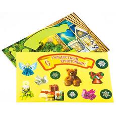 Набор детский (Ге) 14х21, Рождественская открытка своими руками  (68.02,03,05), фото 1