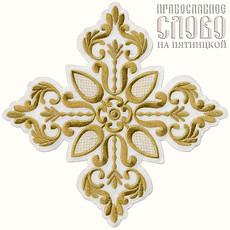 Крест  белый с золотом престольный Греческий 25 х 25 с, фото 1