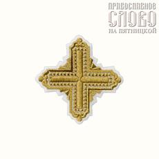 Крест  белый с золотом наградной Квадрат 10  х 10 с, фото 1