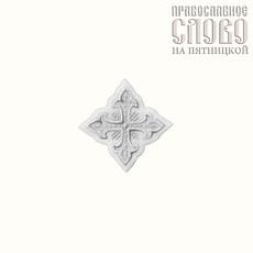 Крест  белый с серебром на поручи Сеточка 6 х 6 с, фото 1
