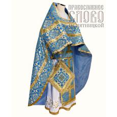 Облачение иерейское, голубое с золотом, 90-145 шелк в ассортименте, фото 1