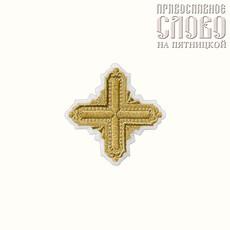 Крест  белый с золотом на епитрахиль Квадрат 7,5 х 7,5 с, фото 1