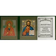 Складень бумажный (Слв) тройной, книжечка с молитвами (уп-50шт), фото 1
