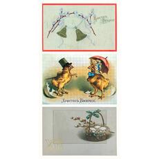Открытка пасхальная копии старинных открыток, 13,5 х 9 см, (в уп.- 25 шт.), фото 1