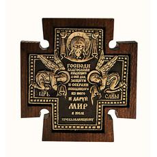 Крест металлогальваника (Ро) 8,5х9, Царь Славы, серебрение, фигурная четырехконечная деревянная основа, молитвой, фото 1
