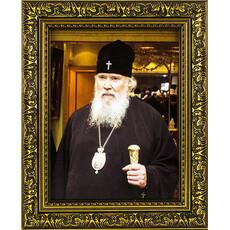 Портрет (Фз) 28х18 (формат А4), Святейший Патриарх Алексий, холст, багетная рама, фото 1