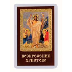 Икона ламинированная (Гут) 5,5х8,5, с молитвой (уп.50 шт.), фото 1