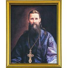 Портрет (Гай) 20х30, ламинированная бумага, портреты святых (21х25, 20х28) в пластиковой раме без стекла, фото 1