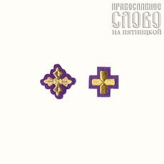 Крест  фиолетовый с золотом маленький вышиты, фото 1