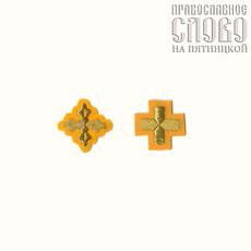 Крест  желтый с золотом маленький вышиты, фото 1