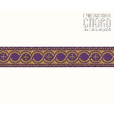 Галун Горох фиолетовый с золотом, 15 м, фото 1