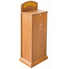 Кружка-ящик для пожертвований деревянная напольная, из ЛДСП, 127029, фото 1