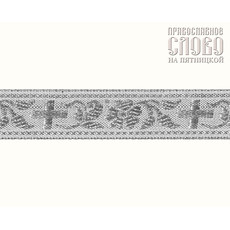 Галун круглый, серебро, 20 мм, синтетически, фото 1