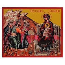 Икона на МДФ (Дан) 10х12, Рождество Христово, ультрафиолетовая печать, золотой фон, без ковчега, фото 1
