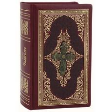 Святое Евангелие.  (Кожа. Метал. крест. Зол. обрез. Подарочный, фото 1