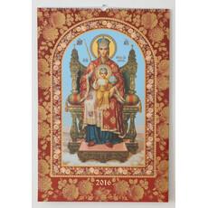 Календарь церковный настенный перекидной А2 2016г. тиснени, фото 1
