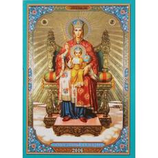 Календарь церковный Календарь перекидной А7 на скрепке 2016 г, фото 1