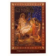 Икона ламинированная (Ср) 7х10, с молитвой, тиснение, плотный ламинат (нов.) (уп.50 шт.), фото 1