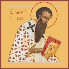 Фото: Василий Великий святитель, икона (арт.781)