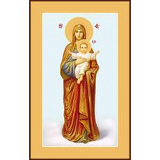 Фото: Благодатное Небо икона Божией Матери (арт.267) с-2