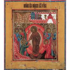 Фото: Воскресение Христово, икона  (код. 3008)