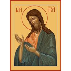 Фото: Иоанн Предтеча Креститель Господень, икона (арт.6422)