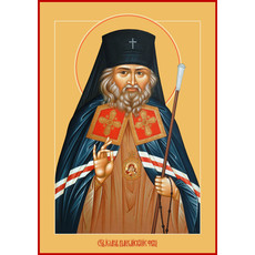 Фото: Иоанн Шанхайский и Сан-Францисский святитель чудотворец, икона (арт.797)