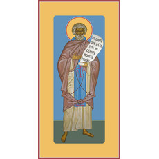 Фото: Моисей Мурин преподобный, икона (арт.800)