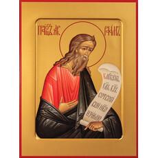 Фото: Авраам праотец, икона(арт.431)