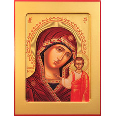 Фото: Казанская икона Божией Матери (арт.203)