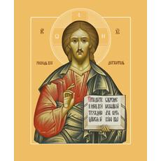 Фото: Господь Вседержитель икона  (арт.139)
