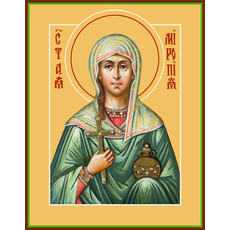 Фото: Миропия Хиосская мученица, икона (арт.911)
