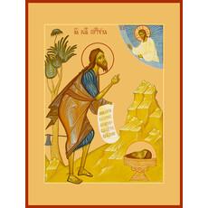 Фото: Иоанн Предтеча Креститель Господень, икона (арт.477)