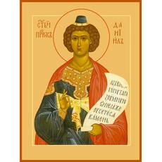 Фото: Даниил пророк, икона (арт.499)